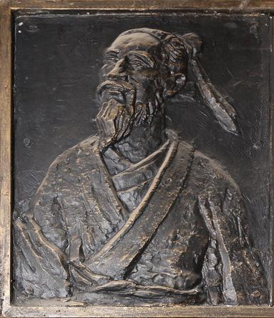liu: Statue of Liu Xi Editorial