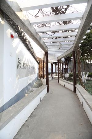 public servants: Former residence of Zhou Enlai