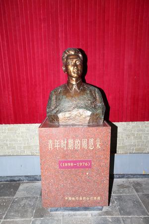 residence: Huai Zhou en-Lais former residence