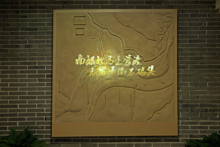 Ancient Huaian River Map Stock Photo Picture And Royalty Free - Huaian map