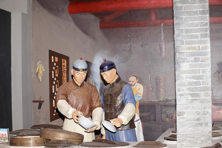 china cuisine: Huaiyang cuisine culture museum of China