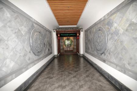 culture: Huaiyang Culture Research Institute