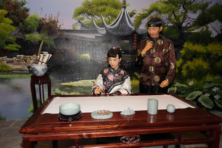 he is a traditional: Ming and Qing dynasty characters Editorial