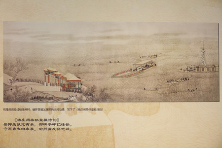 emperor: Qianlong emperor southern inspection tour.