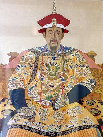 Portrait of Kangxi Redactioneel