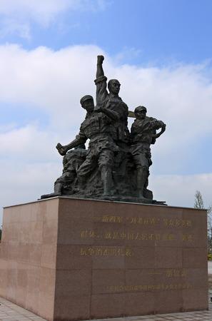 liu: Liu Lao Zhuang eighty-two Martyrs Memorial Editorial