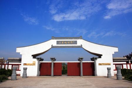 hometown: Han Xins hometown
