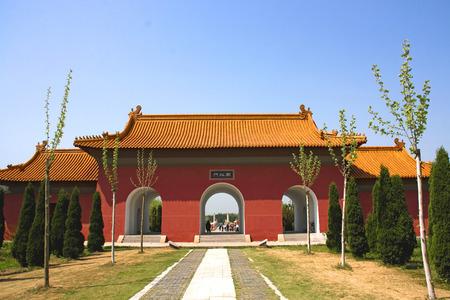 mausoleum: Ming Ancestors Mausoleum