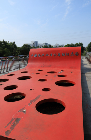 demarcation: China north south Geographical Demarcation mark Park