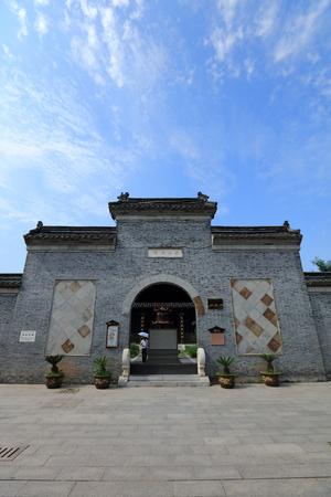 song dynasty: Liang Hong ancient building Editorial