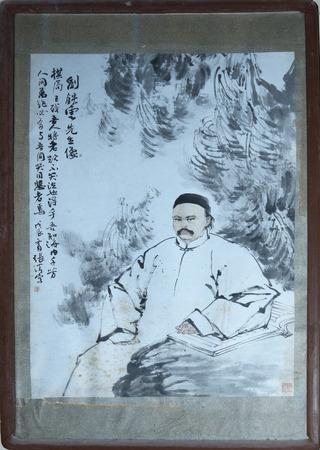 liu: Portrait of Liu E