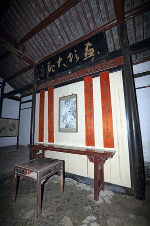 liu: Former residence of Liu E