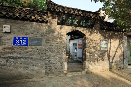 residence: Former residence of Liu E
