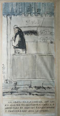 liu: Liu E portrait photos