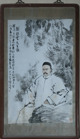 the humanities landscape: Portrait of Liu E