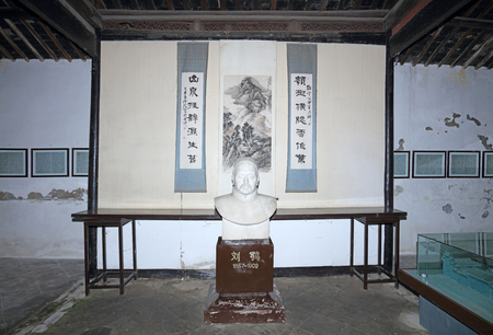 the humanities landscape: Former residence of Liu E