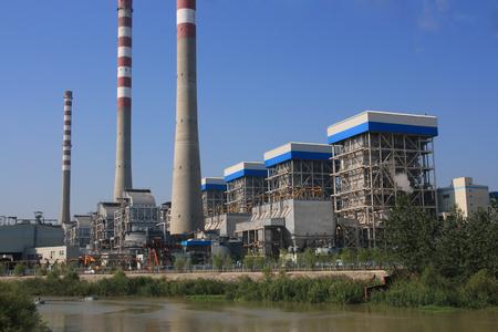 sustancias toxicas: planta de energía  Foto de archivo