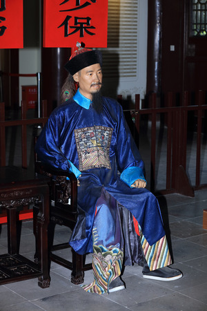 dynasty: The Qing Dynasty official figures