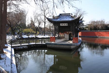 fang: Qing Yan Fang