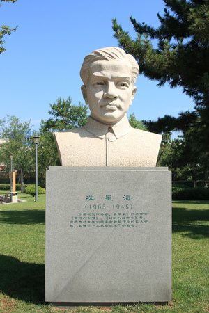 Sinn Sing Hoi statue