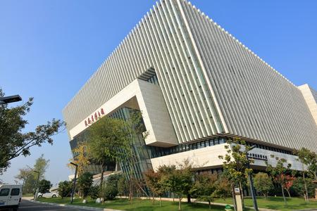 Huaian City Library