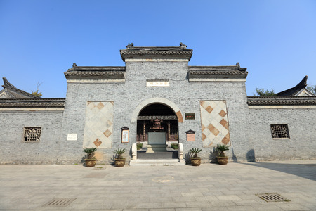 song dynasty: Ancestral hall of Liang Hong Yu