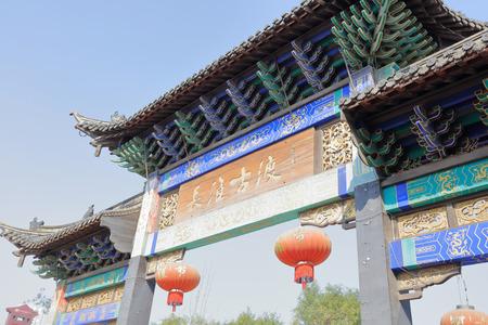 archway: Memorial Archway