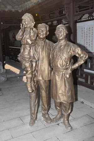 residence: Former residence of Wu Chengen