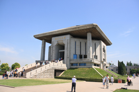 recordar: Zhou Enlai Memorial Hall
