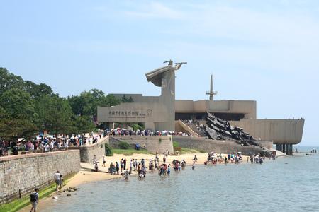 Sino-Japanese War Museum