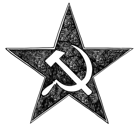 Hammer And Sickle Inside Star Symbol Of Communism And Soviet