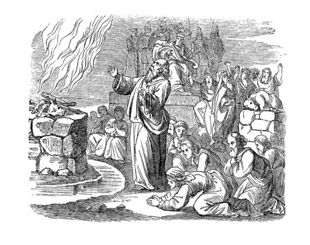 Vintage drawing or engraving of biblical story of prophet Elijah on Mount Carmel asking God to set fire and defeating Baal.Bible, Old Testament, 1 Kings 18. Biblische Geschichte , Germany 1859.