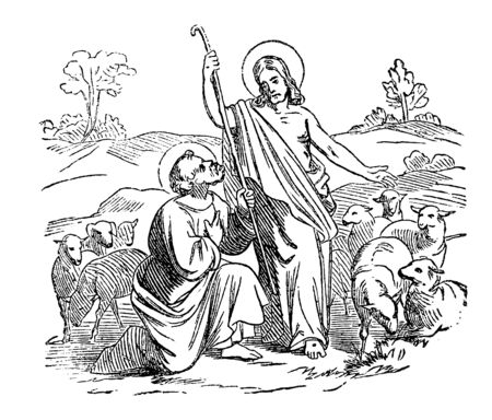 Antique vintage biblical religious engraving or drawing of resurrected Jesus Appears to disciple or apostle saint Simon Peter.Bible, New Testament,gospel of John 21. Biblische Geschichte , Germany 1859.