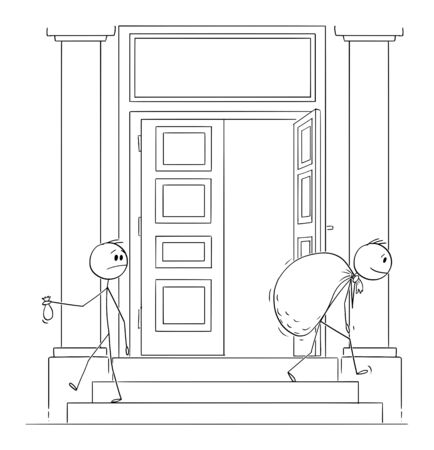 Vector cartoon stick figure drawing conceptual illustration of businessman leaving bank or government institution with small bag of money while another man carry big bag. Subsidy, grant or subvention concept.
