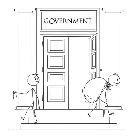 Vector cartoon stick figure drawing conceptual illustration of businessman leaving government institution with small bag of money while another man carry big bag. Subsidy, grant or subvention concept.