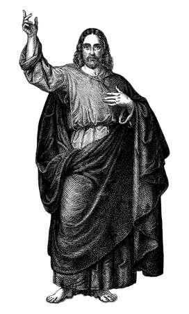 Jesus Christ drawing isolated on white background. Vintage antique illustration. Bible, New Testament. Vector Illustration