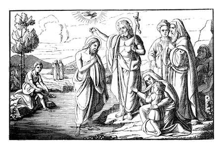 John the Baptist baptizing Jesus Christ in River Jordan. Vintage antique drawing. Bible, New Testament, Matthew 3.