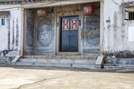 ancestral: Ancestral hall in a village