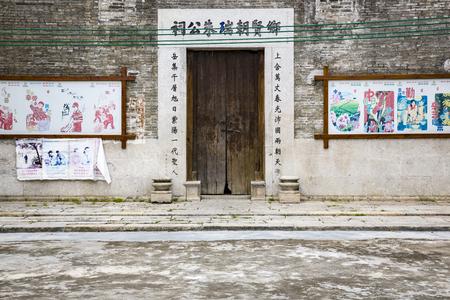 ancestral: Ancestral hall .