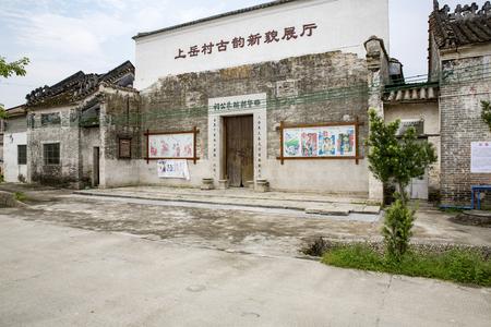 ancestral: Ancestral hall.