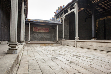 ancestral: Ancestral hall Editorial