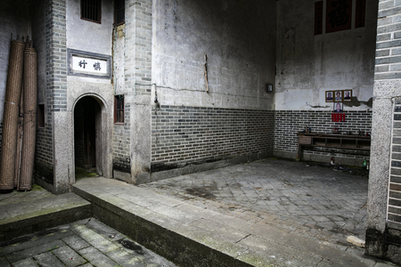 ancestral: Ancestral hall interior