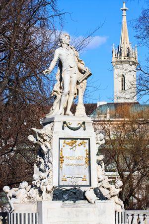 mozart: Mozart Memorial in Burggarten, Vienna, Austria Stock Photo