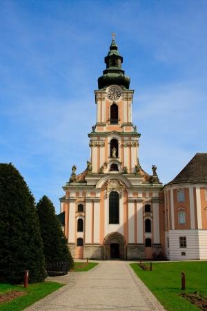 theological: Baroque monastery, Wilhering, Upper Austria