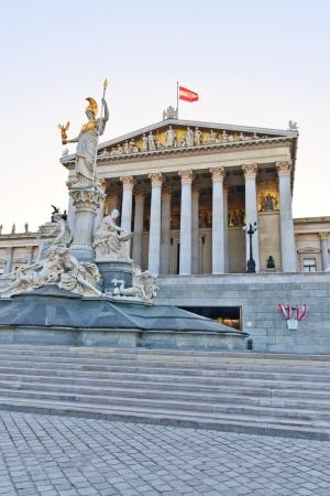Austrian Parliament in Vienna Stock Photo - 16501067