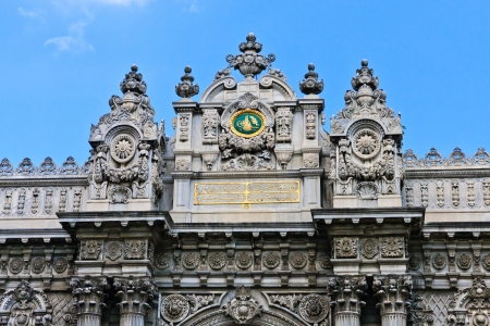 Istanbul - Gate of the Sultan View, Dolmabahce Palace, Turkey Stock Photo - 13686954