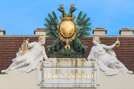 double headed: Vienna, Austria - Eagle on imperial palace