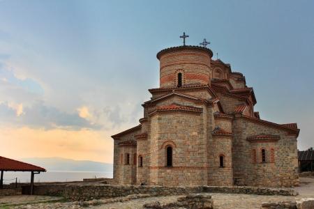 panteleimon: Historic church of Saint Panteleimon, Ohrid, Macedonia