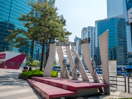 SEOUL, SOUTH KOREA - APRIL 17, 2018:The