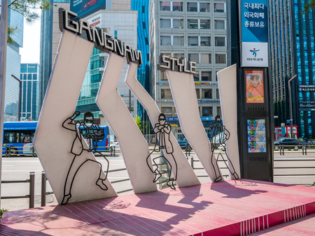 SEOUL, SOUTH KOREA - APRIL 17, 2018:The Gangnam Style Horse Dancing Stage in the centre of the Gangnam near the subway District of Seoul, in tribute to Korean musician Psy.